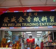 Fa Wei Jin Trading Enterprise Photos