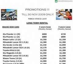 Fulco Rent-A-Car Pte Ltd Photos