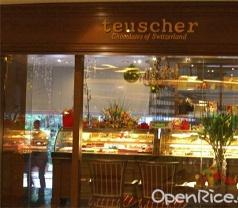 Teuscher Chocolates Photos
