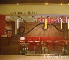 Chopsticks Photos