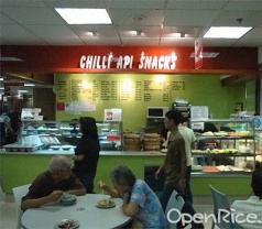 Chili Api Snacks Photos