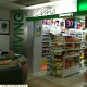 The Living Pharmacy (Eastpoint Mall (East Point))