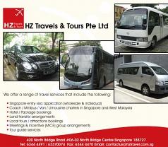 Hz Travels & Tours Pte Ltd Photos