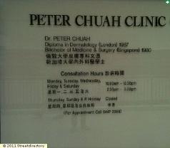 Peter Chuah Clinic / Skin Clinic Photos