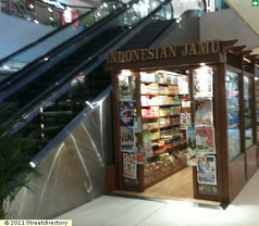 Indonesian Jamu Centre (Traditional Herbs) Photos