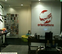 Orientations: The Relocation Centre Photos