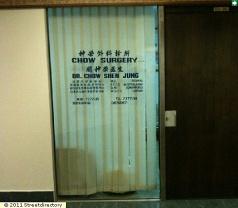 Chow Surgery Pte Ltd Photos