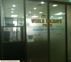 World Holidays Pte Ltd Photos