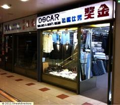 Oscar Tailor's & Men's Wear Photos