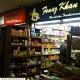 Feroz Khan Perubatan Tradisional Medical (Joo Chiat Complex)