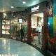 Emtech Wellness International Pte Ltd (Singapore Post Centre)