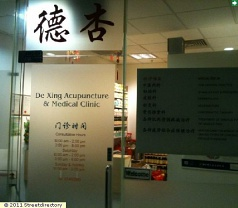De Xing Acupuncture & Medical Clinic Photos