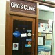 Ong's Clinic (Burlington Square)