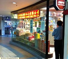 Kim Siang Ginseng Medical Hall Pte Ltd Photos