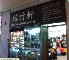 Archaic Service Centre Photos