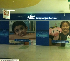 Hua Language Centre Pte Ltd Photos