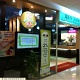 Wan Yang Health Product & Foot Reflexology Centre (Harbourfront Centre)