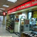 Long Xiang Ginseng Birdnest Trading Enterprises (Taman Jurong Shopping Centre)
