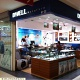 Owell Bodycare (Hougang Mall)