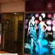 Mary Chia Beauty & Slimming Specialist (Parkway Parade)