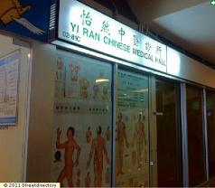 Yi Ran Chinese Medical Hall Photos