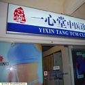 Yixin Tang TCM Clinic (Tanjong Pagar Plaza)