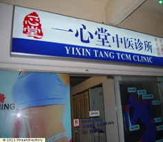 Yixin Tang TCM Clinic Photos