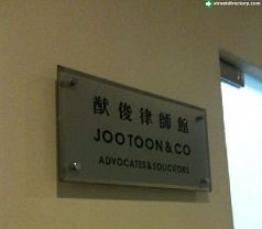 Joo Toon & Co. Photos