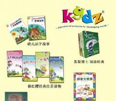 KYDZ International Photos