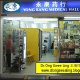 Yong Kang Medical Hall Pte Ltd.,永康药行诊所,      Blk 78A, Telok Blangah St 32, #01-05,      Singapore 101078.       Tel:62726400.      Email:ong.swee.ling@gmail.com      Read more details from my blog: www.drongsweeling.blogspot.com (Clinic main website).          Opening Hours:     Monday to Friday (except Thursday): 9.00am to 1.00pm,  2pm to 4.30pm,  6.30pm to 9.30pm;     Thursday and Saturday: 9.00am to 1.00pm,  2pm to 5.00pm;     Sunday and Public Holiday:  2.00pm to 5 pm.    Please note we are open on most Public Holidays but not all.  We are close    on Christmas day and Chinese New Year day. Please call the Clinic phone number    (Tel: 62726400) for the phone announcement on the every day to check.