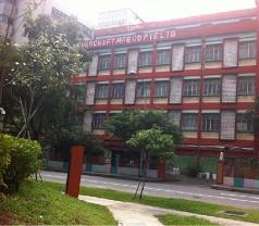 Singapore Woodcraft Manufacturing Co. Pte Ltd Photos