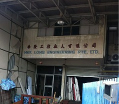 Hak Long Engineering Pte Ltd Photos