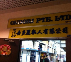 Ondori Pte Ltd Photos
