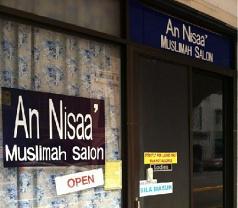 An Nisaa Hairdressing Salon Photos