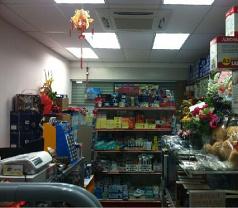 Jo Stationery Enterprise Photos