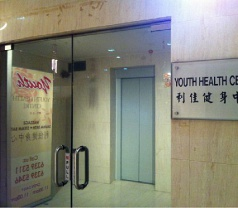 Youth Health Centre Photos