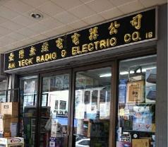 Ah Teck Radio & Electric Co. Photos