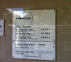 Frontier Medical Pte Ltd Photos