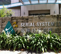 Serial System Ltd Photos