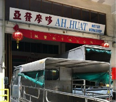 Ah Huat Motor Workshop Photos