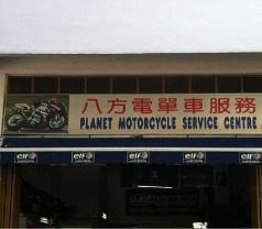 Planet Motor Cycle Service Centre Photos