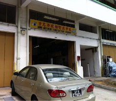 Hong Brothers Tyres Battery Trading Photos