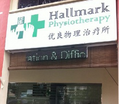 Hallmark Physiotherapy Pte Ltd Photos