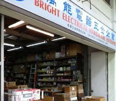Bright Electrical Hardware Enterprise Photos