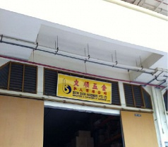 Boon Soon Hardware Pte Ltd Photos