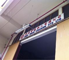 Chip Guan Trading Pte Ltd Photos