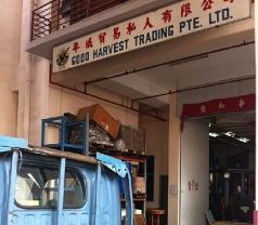 Good Harvest Trading Pte Ltd Photos