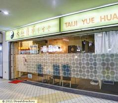 Taiji Yue Hua Tang Photos