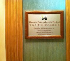 Hunwin Enterprises (S) Pte Ltd Photos