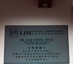 Lim Ear Nose & Throat Surgery Pte Ltd Photos